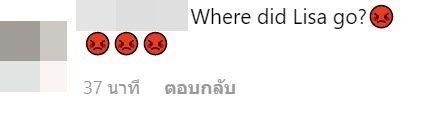 Where did Lisa go?😡😡😡