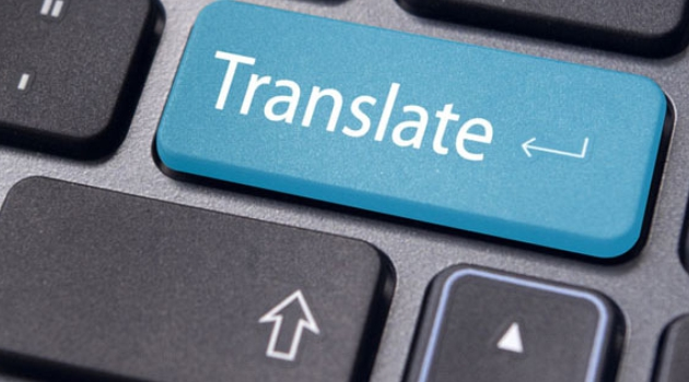 Translations แปลเอกสาร