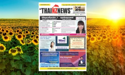 THAINZ NEWS 16 JUNE 2016