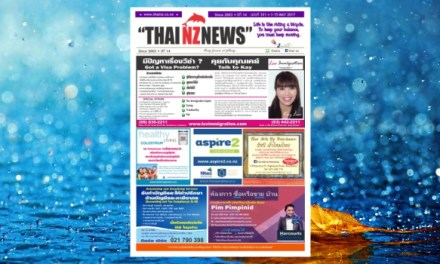 THAINZ NEWS 1 MAY 2017