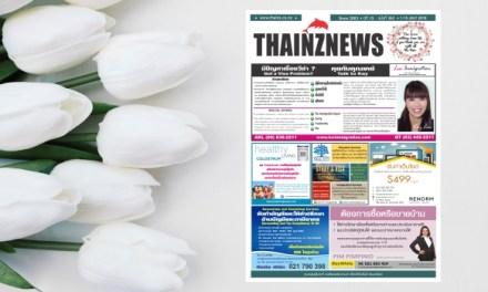 THAINZ 1 JULY 2018