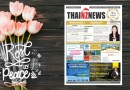 THAINZ 16 MARCH 2019