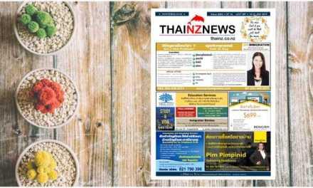 THAINZ 16 JULY 2019