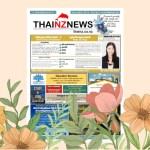 THAINZ 16 FEBRUARY 2020