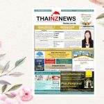 THAI NZ 16 JANUARY 2021