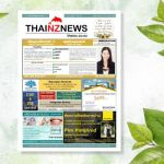 THAINZ 16 MAY 2021