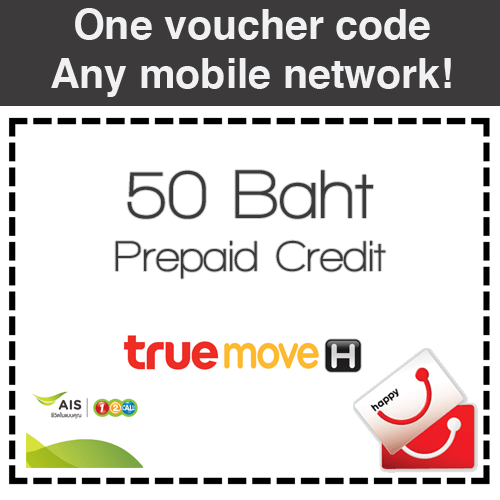 50 Baht Mobile Phone Credit Voucher