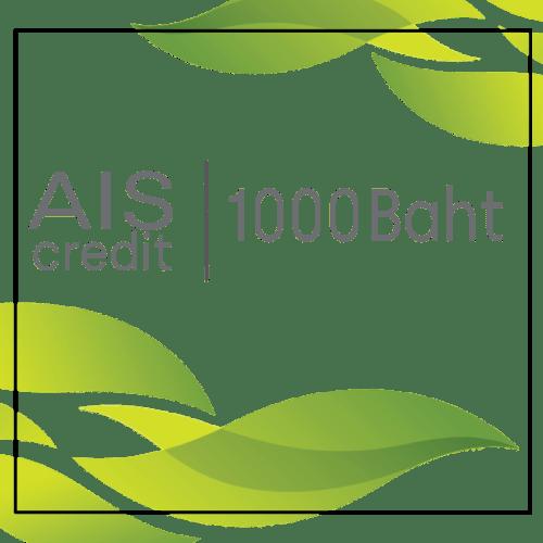 AIS 1000 Baht credit voucher