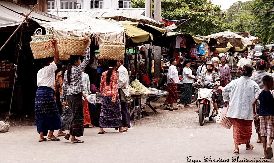 Мандале - базар.