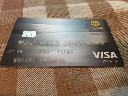 アユタヤ(クルンシイ)銀行のクレジットカードの作り方(日本語可)