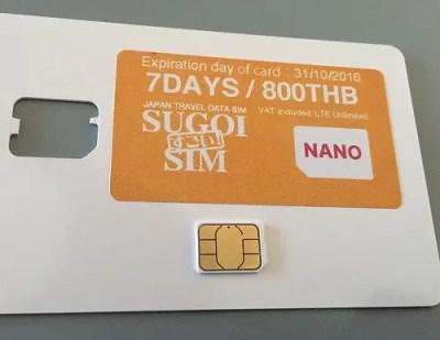 SUGOI SIM(すごいSIM)が便利で簡単。タイから日本への一時帰国用に利用してみました。
