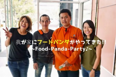 タイのフードパンダ(foodpanda)の使い方。多国籍ランチパーティーをしたよ♪【PR】