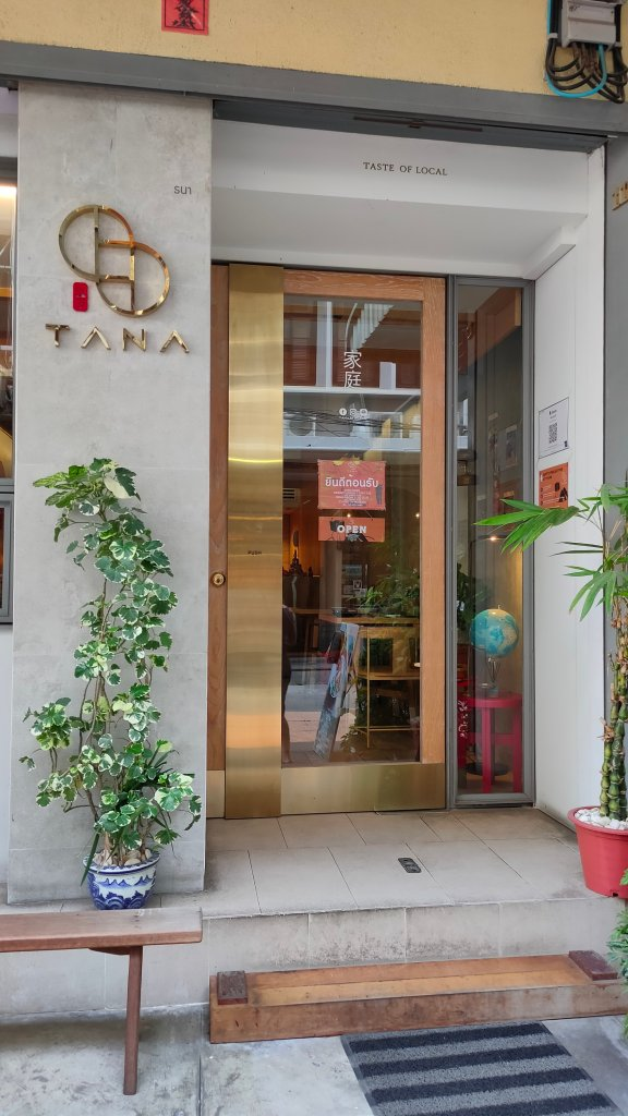 Tana Bangkok restaurant: Thai-Chinese flavours in the shadow of Wat Pho 2