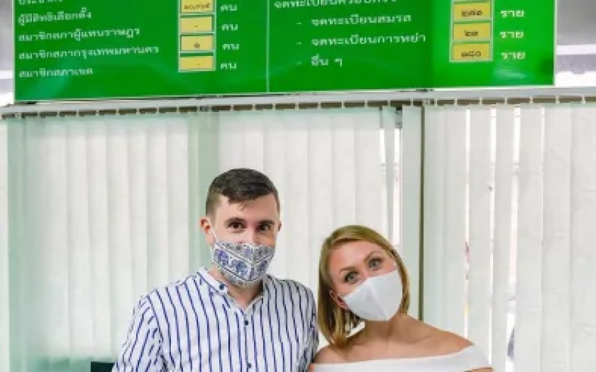 Getting married in Thailand 2021: a short guide and a long story 1