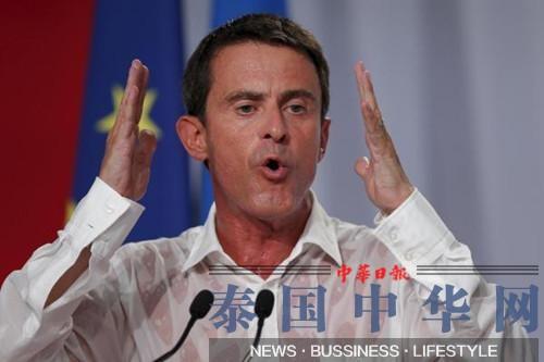 """法国总理台上""""湿身""""演讲谈改革 台下嘘声连连"""
