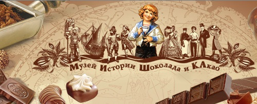 Museum-of-chocolate-history-in-Moscow-18