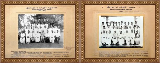 தியாகராசர் கல்லூரி வாழ்க்கை