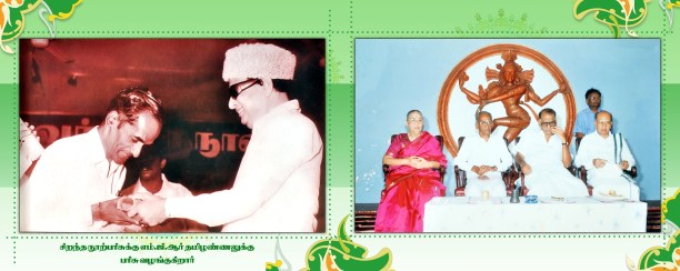 எம்.ஜி.ஆர் விருது வழங்குகிறார்...