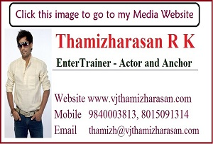 Actor and Anchor Thamizharasan Blog
