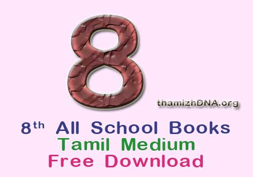 8th school books free download