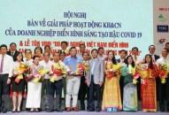 Xây dựng cộng đồng doanh nghiệp, doanh nhân Việt Nam mạnh mẽ