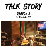 Talk Story: S02Ep03