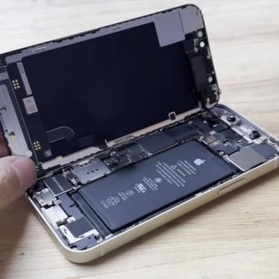 لماذا اصبحت بطارية الهواتف غير قابلة للفك