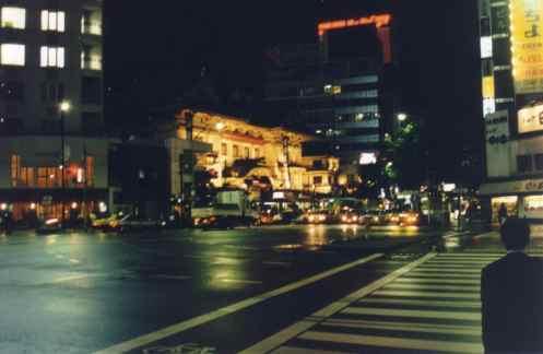 1999 Japan -Tokyo - Scans 063
