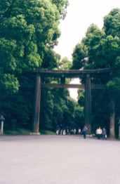 1999 Japan -Tokyo - Scans 078