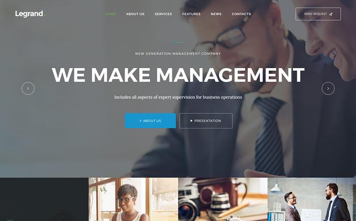 30 Premium GDPR Compliant WordPress Themes on ThemeForest