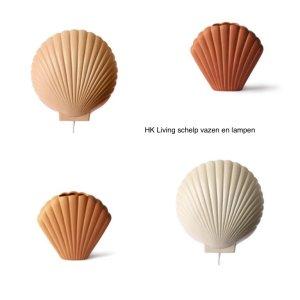 HK Living, HK Living shell, schelpvaas, schelp vaas, schelp lamp, shell lamp, interieurinspiratie, thathomepage, (th)athomepage