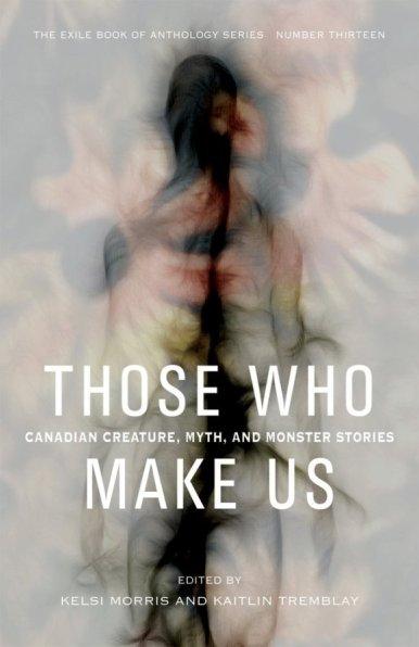 Those Who Make Us (2016)