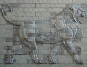 Wall frieze of a lion, Darius's Winter Palace, Susa Iran