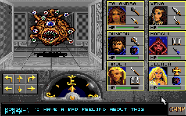 449116-eye-of-the-beholder-ii-the-legend-of-darkmoon-amiga-screenshot