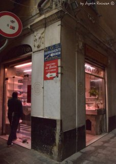 Butcher entrance