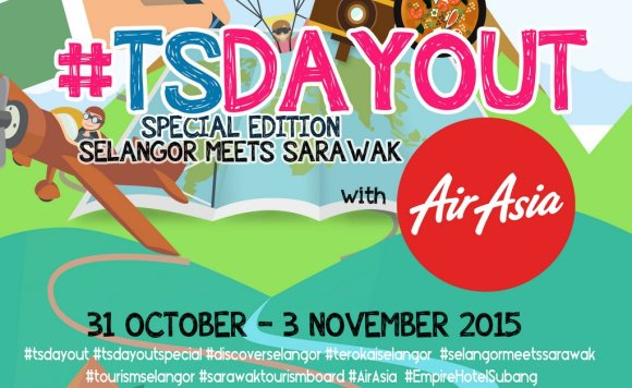 tsdayout special edition