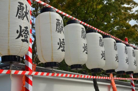 Traditional Lantern at Fushimi Inari Taisha