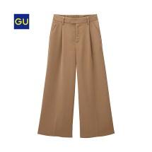wide pants GU1