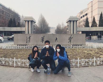 Rap squatting in Tsinghua
