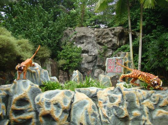 Ha_Paw_Villa_tigers