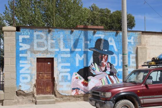 Uyuni_Bolivia