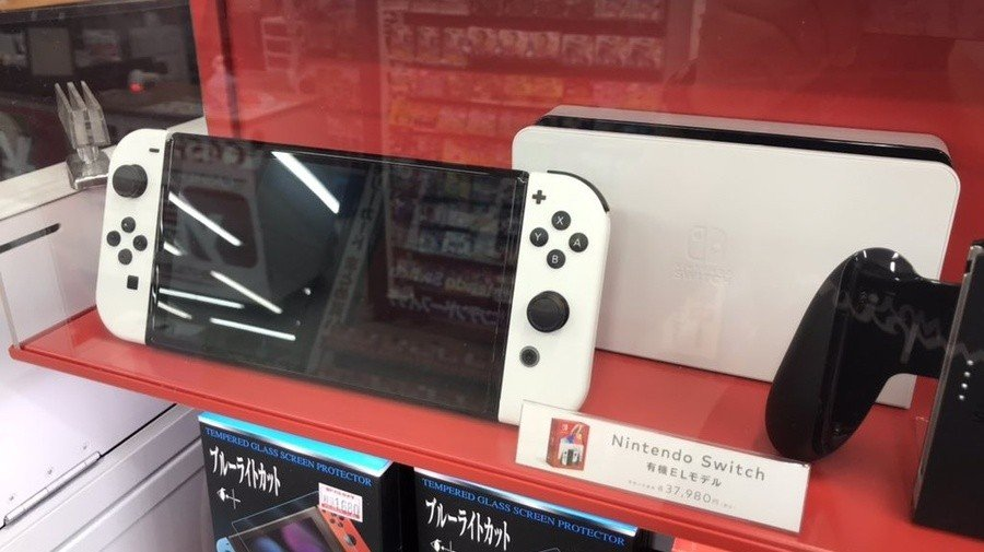Nintendo's Switch OLED Model Makes Its First Public Appearance In Japan 1