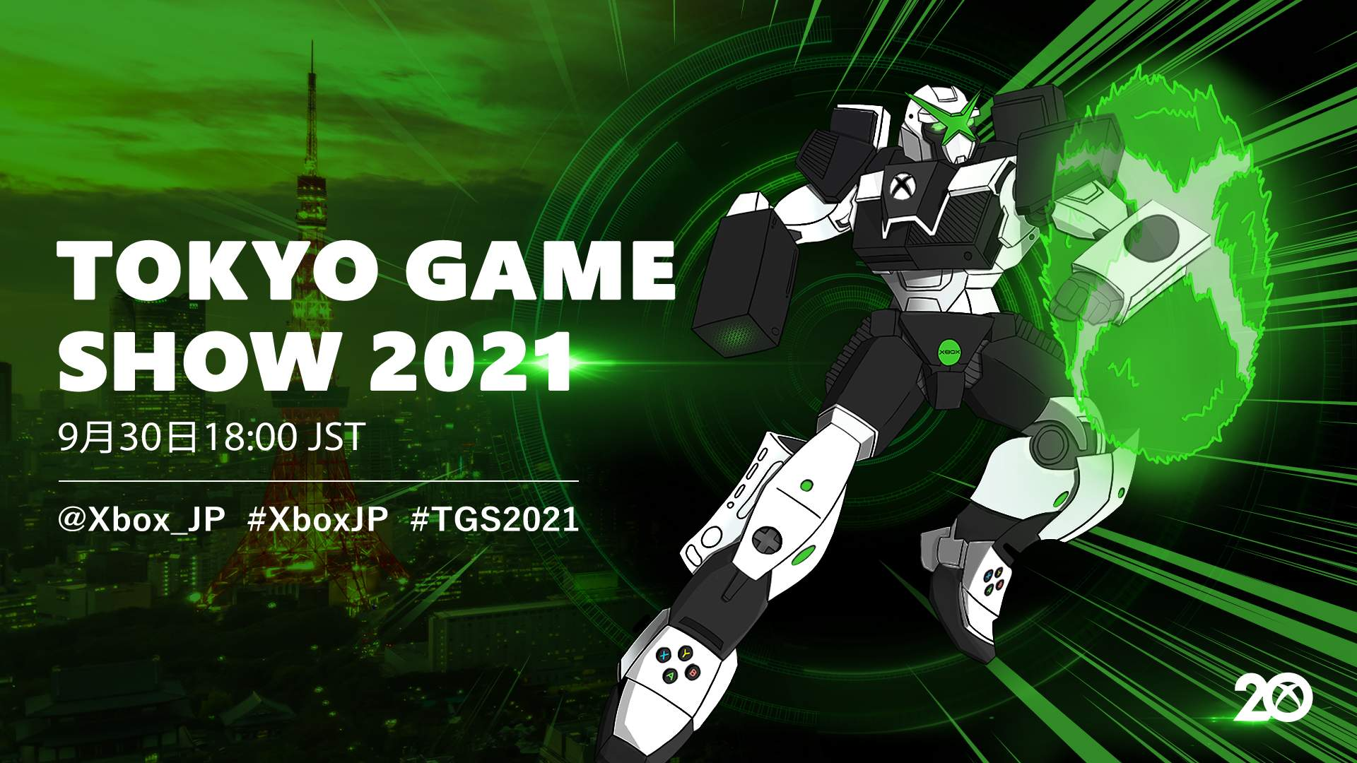 Xbox Returns to Tokyo Game Show 2021 1