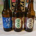 【名産・お土産】深大寺そば、深大寺ビール