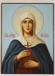 Saint of the Day Quote:  Saint Natalia of Nicomedia
