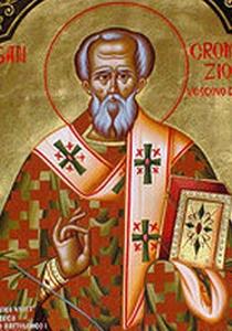 Saint of the Day Quote:  Saint Chromatius