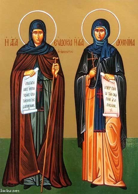 Saint of the Day Quote:  Saint Domnina of Terni