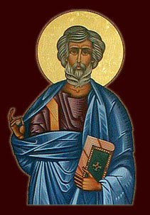 Saint of the Day Quote:  Saint Matthias