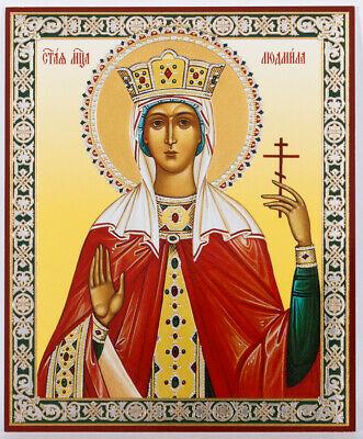 Saint of the Day Quote:  Saint Ludmilla of Bohemia
