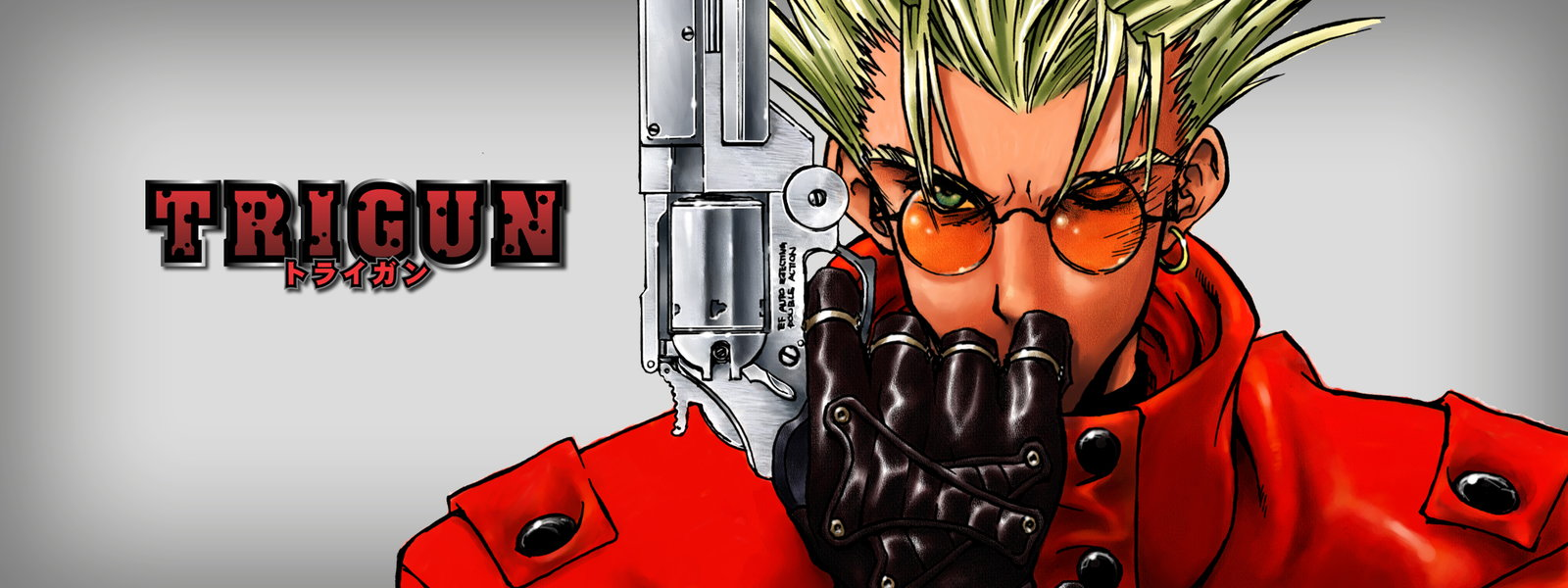 Anime Worth Watching Trigun